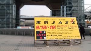 TokyoJazz2004
