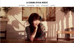 Ai_Ichikawa_HP_SC