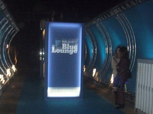Blue_Lounge_031205