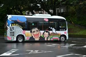 Machimeguri_Bus