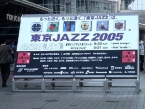 TokyoJazz2005