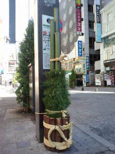 歳末の風景、歌舞伎町ゴジラロードにも門松(撮影:ヤマザキサトシ)
