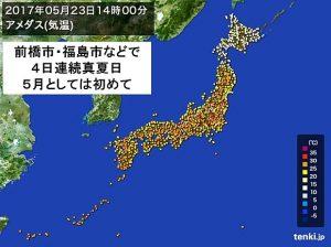 5月初 前橋や福島で4日連続真夏日(日直予報士) - 日本気象協会 tenki.jp