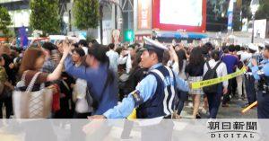 スクランブル交差点は斜め横断を規制 歓喜に沸く渋谷 - 2018ワールドカップ:朝日新聞デジタル