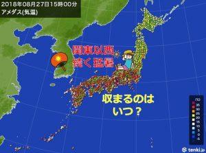 きょうも関東以西で猛暑 この暑さいつまで(日直予報士)