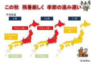 秋遠のく 9月に猛暑 続く台風シーズン 3か月予報(日直予報士 2019年08月24日) - 日本気象協会 tenki.jp