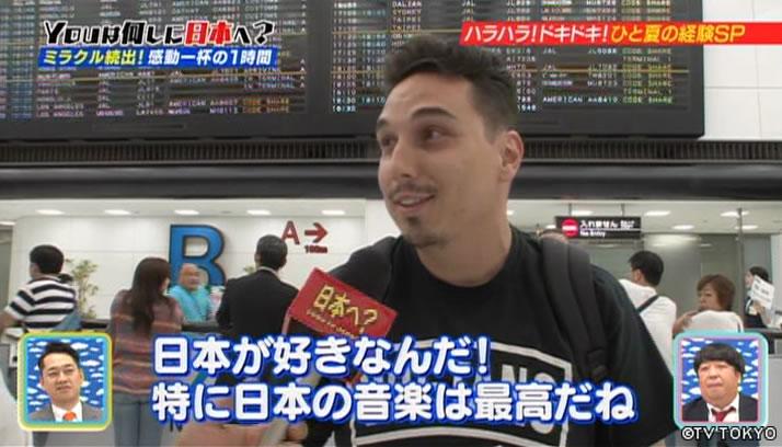YOUに大切なものをあげるわひと夏の経験SP│Youは何しに日本へ?:テレビ東京