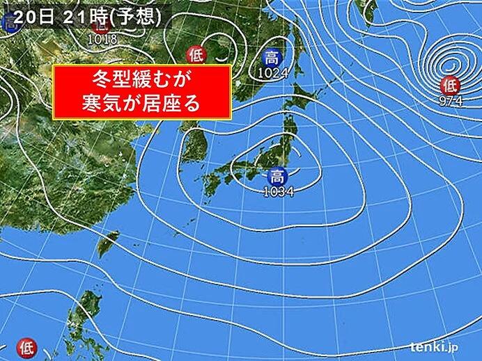 20日大寒 北ほど厳しい寒さ(日直予報士 2021年01月20日) - 日本気象協会 tenki.jp