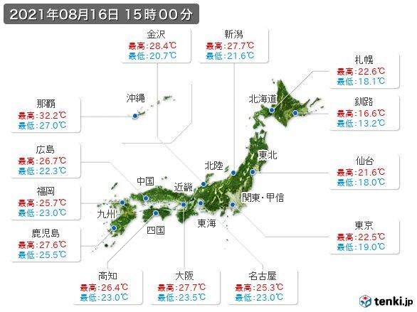 夏はどこへ? 5日連続で猛暑日地点なし 真夏日地点も100地点以下(気象予報士 日直主任 2021年08月16日) - 日本気象協会 tenki.jp